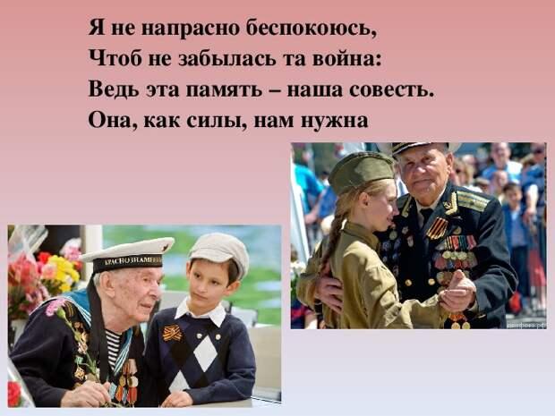 Вот кого надо спрашивать про Парад Победы!