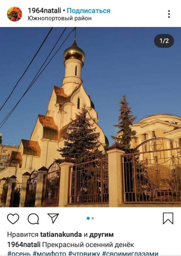 Фото дня: уголок православия в Южнопортовом