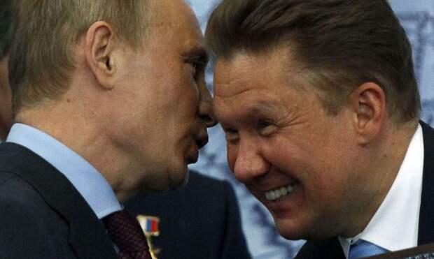 Китайская игра «го» Газпрома в Европе