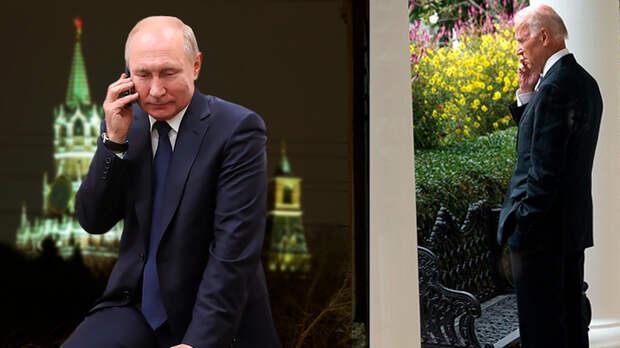Байден пошёл на поклон к Путину. Какая фига у него в кармане