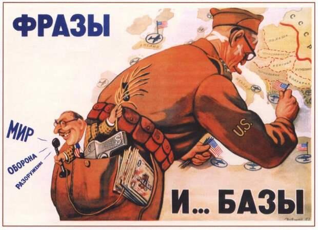 Теория и практика пропаганды