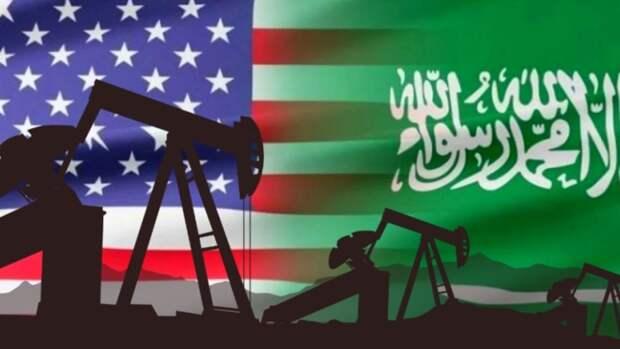 США идут нанефтяной союз сСаудовской Аравией