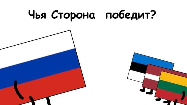 Эстония до сих пор жалуется на русскую оккупацию