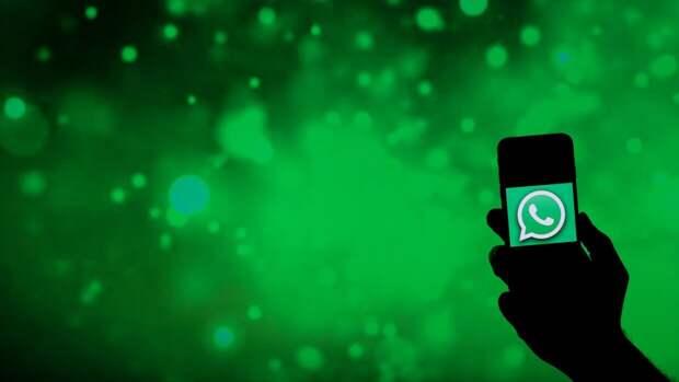 WhatsApp будет удалять аккаунты несогласных с новыми условиями пользователей