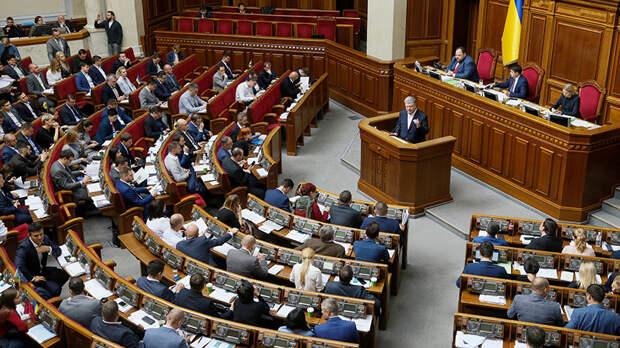 Последние новости Украины сегодня — 19 ноября 2019