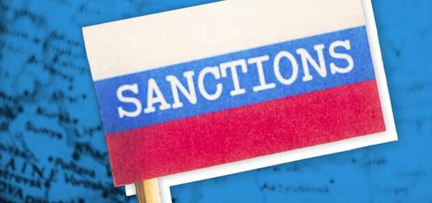 России угрожают санкциями «за применение оружия массового поражения»