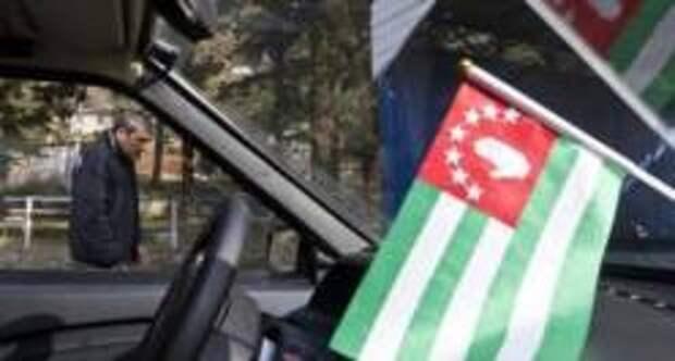 Абхазия ждёт россиян с 15 июля