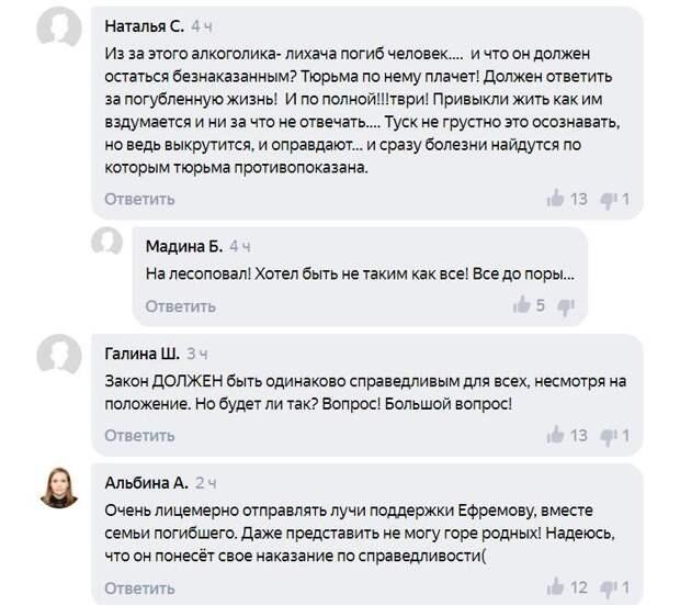"""""""Миша – гений! Его нельзя сажать"""": Какие подмостки ждут Ефремова"""