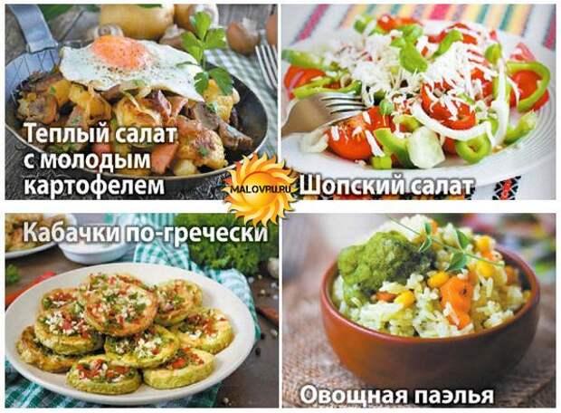 Домашний повар №5, май 2020