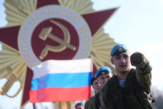Будут ли россияне отмечать День защитника Отечества