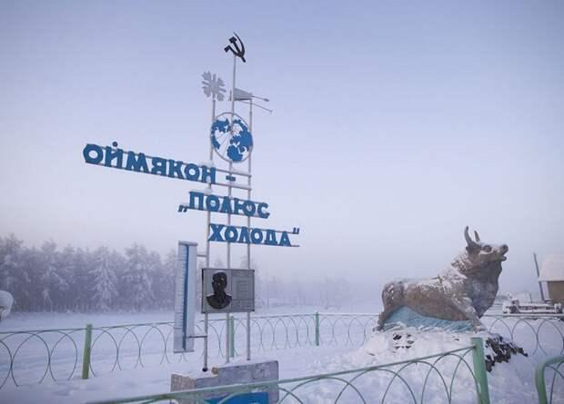 Якутск - фото города