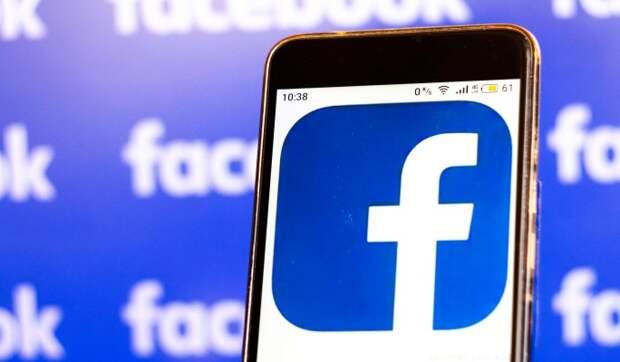 Володин обвинил Facebook в нарушении прав и свобод граждан