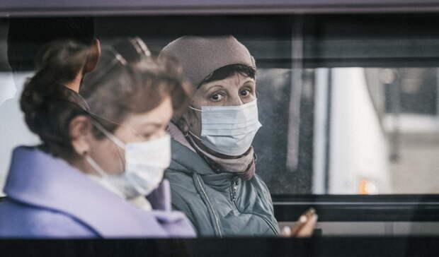 19% казанцев выступили за бессрочный масочный режим