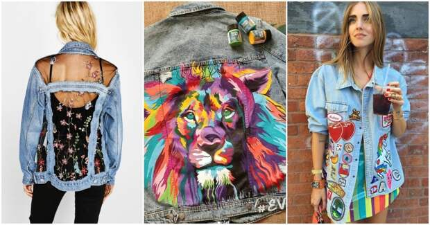 Несколько простых способов стильного преображения джинсовой куртки