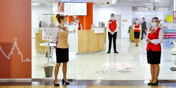 Прививочные пункты открылись во всех флагманских центрах «Мои документы»