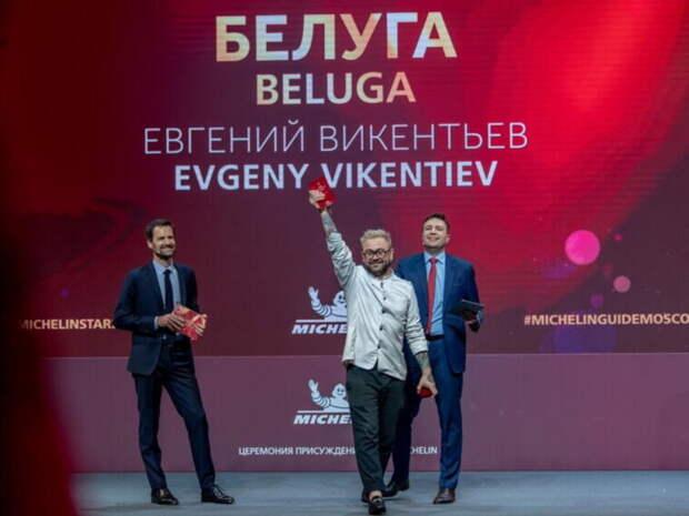 В Москве девять ресторанов впервые удостоились звезд Michelin (ВИДЕО)