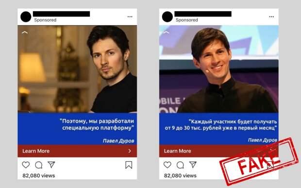Фейсбук против Дурова, разблокировка Телеграма и «закон Яровой» для банков