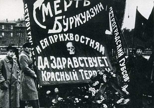 Какое событие спровоцировало большевиков начать «красный террор»