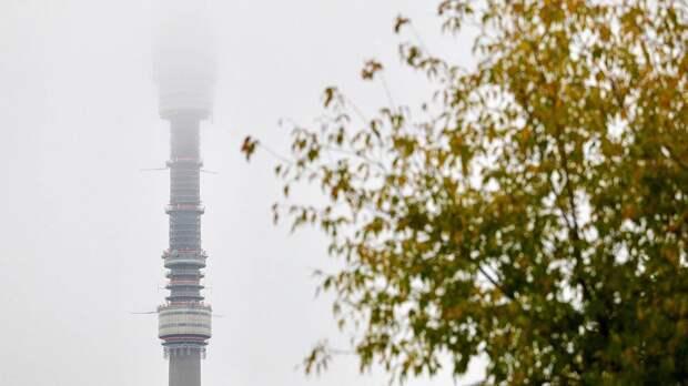 Синоптики заявили, что бабье лето в Москве начнется с туманов и заморозков