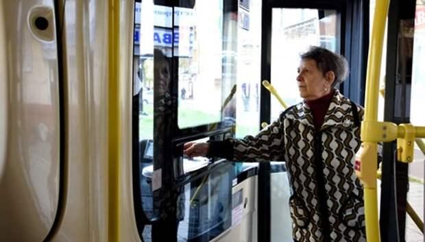 Более 976 тыс жителей Подмосковья смогут оплатить проезд соцкартами с 15 июня