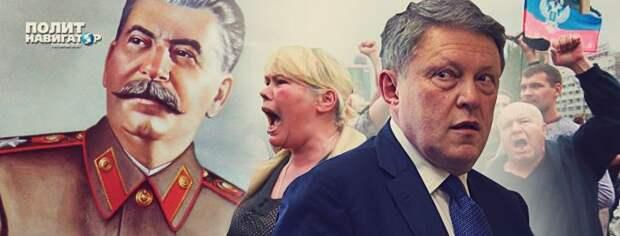 В эфире российского ТВ устроили дикую выходку в поддержку украинского нациста