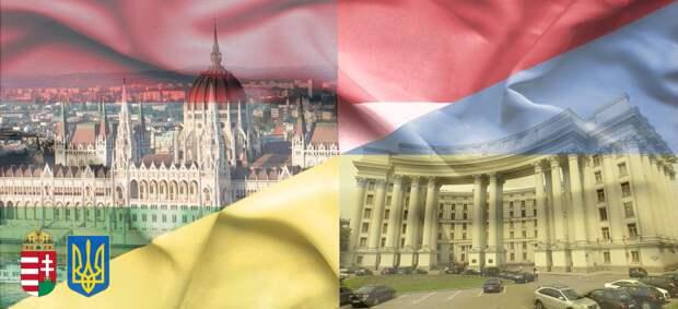 Очередной скандал между Украиной и Венгрией