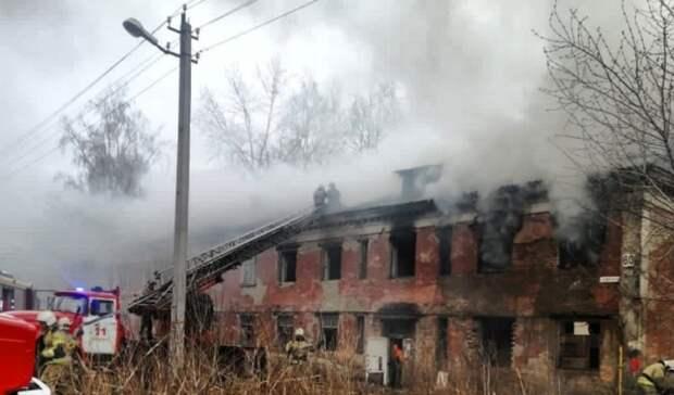 Расселенный дом наулице Высокогорская сгорел вНижнем Тагиле