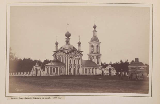 Hramy-goroda-Uglicha-v-starinnyh-foto 17