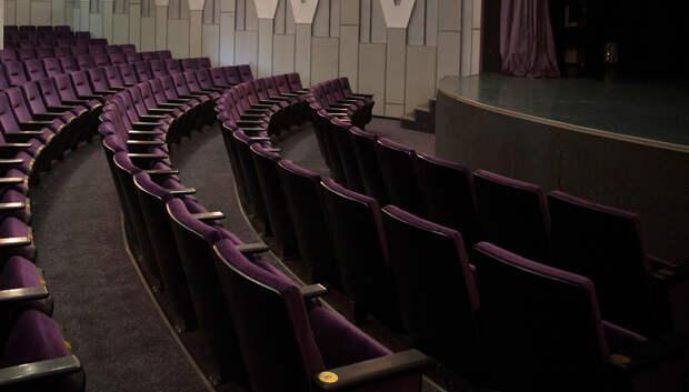Свыше 107 млн руб затратят в Подмосковье на реализацию проекта «Театры малых городов»
