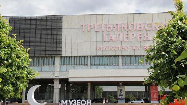 Выставка о немецком и русском романтизме открывается в Новой Третьяковке