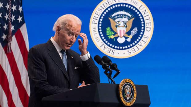 Все ловушки для Байдена: Одна ошибка – и Америка сойдёт со сцены