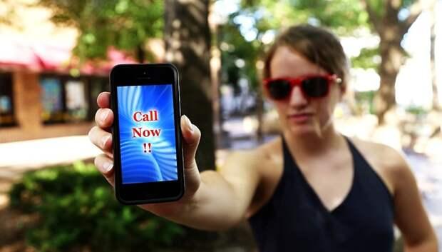 Объем спама по СМС и e‑mail в Подмосковье сократился в 10 раз за 5 лет