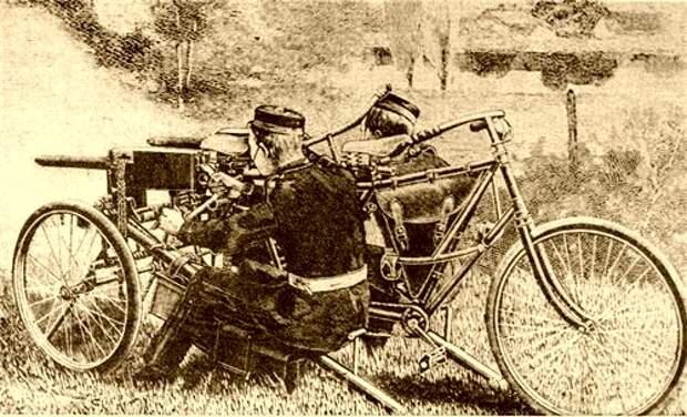 Пулемет на велосипеде-трицикле. 1901 год Франция