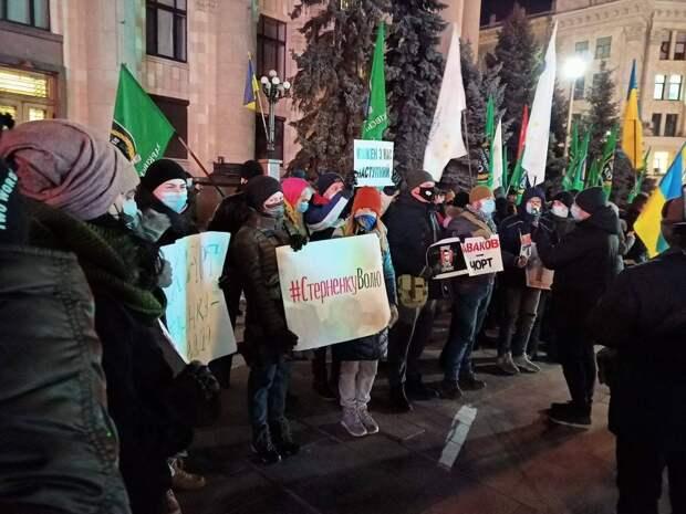 Сакральный смыл протестов в защиту Сергея Стерненко в Киеве