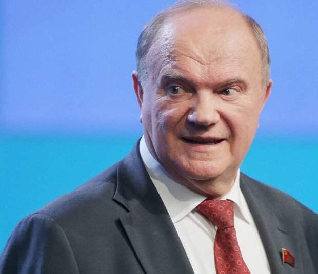 Единоросс призвал люстрировать КПРФ как вражескую проамериканскую организацию