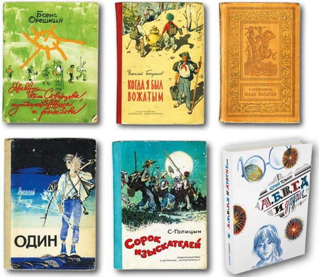 Почему бы не запретить советские детские книги?