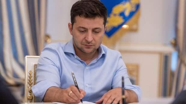 Сторонники Порошенко потребовали отменить закон Зеленского о деолигархизации