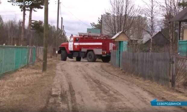 Можноли сжигать мусор научастках игде грамотно разместить мангал? ВСеверодвинске проверили пожарную безопасность СНТ