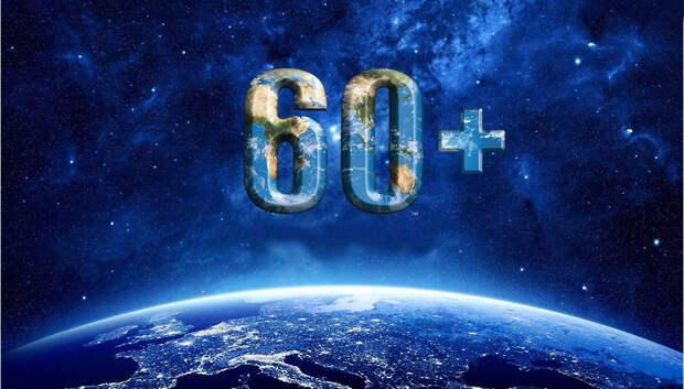 Акция «Час Земли» началась в Московском регионе