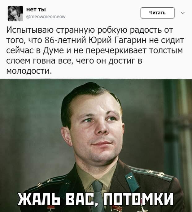 Терешкова рассказала о благодарности за «сохранение Путина»