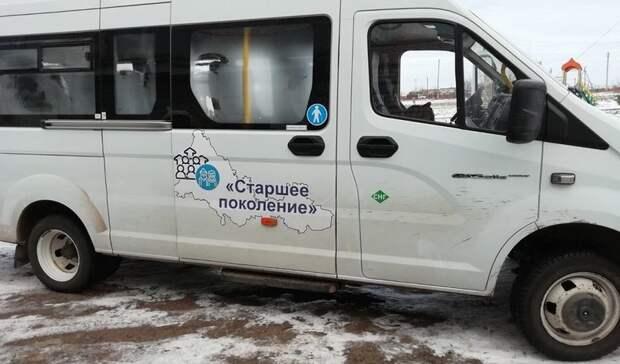 В Бугурусланепоявился специальный автобус для удобства пенсионеров