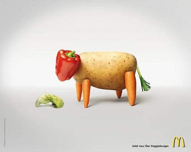 Вегетарианские бургеры в МакДональдс.