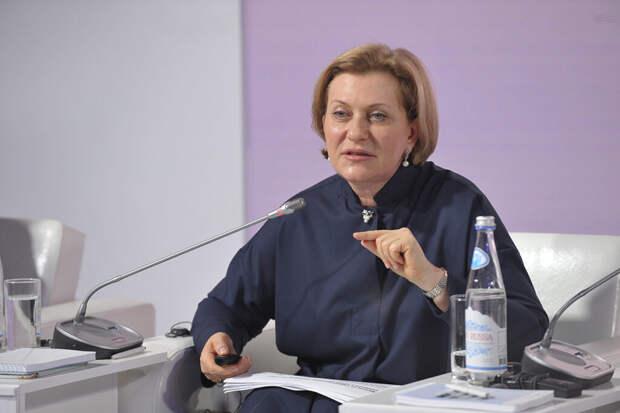 Попова анонсировала появление пятой российской вакцины от COVID-19