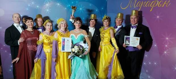 Творческий коллектив из Алтуфьева занял первое место в танцевальном марафоне