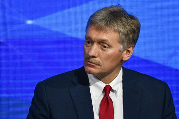 Кремль объяснил подорожание продуктов в России ситуацией в мире