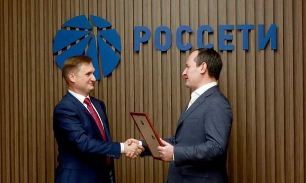 Компания «Россети Кубань» получила паспорт готовности к зиме