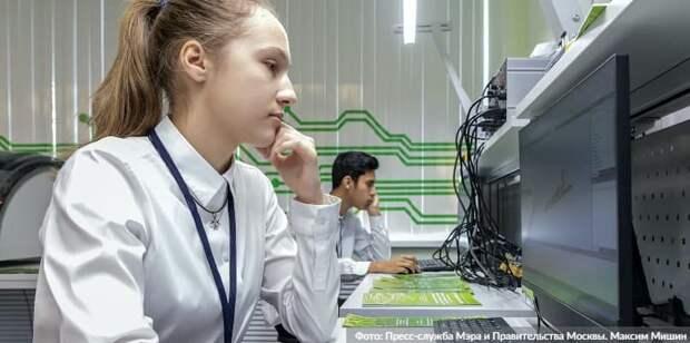 Сергунина: Москва поддержит молодежный конкурс детского технопарка. Фото: М. Мишин mos.ru