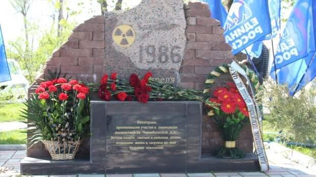 26 апреля в городе Белогорске состоится возложение цветов к памятному знаку белогорцам, принимавшим участие в ликвидации последствий на Чернобыльской АЭС