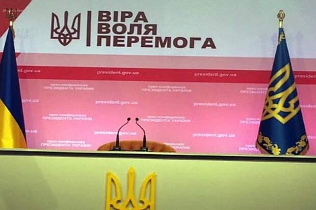 Путин не счёл нужным поздравлять Порошенко с Наступающим
