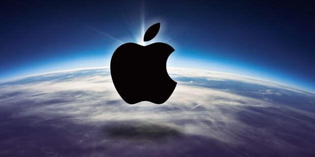 Apple сообщила, сколько заработала за квартал